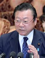 桜田義孝五輪相「準備加速を」竹田恒和JOC会長の退任表明に