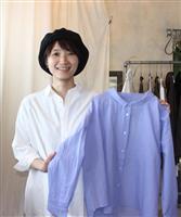 【しずおか~このひと~】遠州織物に特化のブランド「HUIS」代表・松下あゆみさん(37…