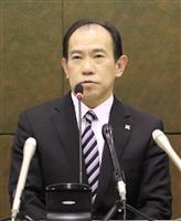 仙台地検の森本検事正、就任会見「公正誠実を胸に」