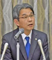 「安心安全に全力」 福島地検の早川検事正就任会見