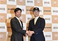 栃木GBに西岡入団 村田さんの頑張る姿勢に感銘