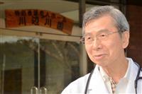 「日本医師会 赤ひげ大賞」緒方俊一郎医師(熊本・相良村)「患者の生活 幅広く支える」