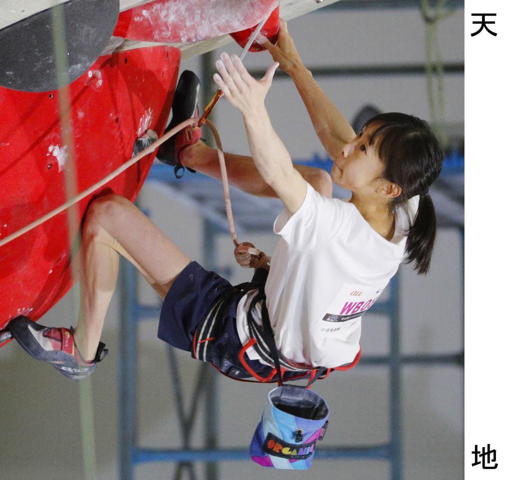 リードのジャパンカップで好成績をおさめた谷井菜月=印西市松山下公園総合体育館