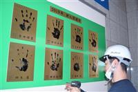 日ハム吉田が手形デビュー 公式戦初登板に合わせ千葉・新鎌ケ谷駅に設置