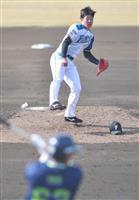 日本ハム吉田輝星が公式戦デビュー 2回2安打1失点