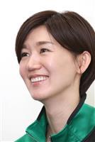 けがで引退イヤ、続行決意 バレー・栗原恵インタビュー(1)