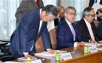 竹田恒和JOC会長が6月の任期満了での退任を表明