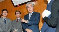 竹田恒和氏の退任表明(一問一答)「バッハ会長とは昨日も一昨日も話した」