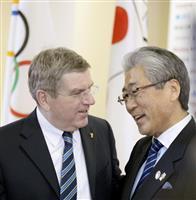 「五輪運動を守る決断」 竹田恒和氏の委員辞任でIOC