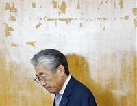 シンガポールでも報道 竹田恒和会長の退任表明