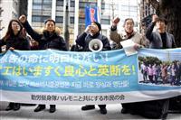 挺身隊支援団体が会見 韓国、追加訴訟呼び掛け