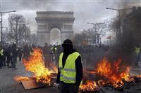 仏「黄色いベスト」で最悪被害 警視総監更迭 大統領、「油断」対応でピンチに