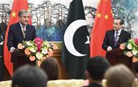 印パキスタンに中国外相が自制求める カシミール問題めぐり