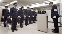 地下鉄サリン事件から24年 被害者遺族献花「死刑に重み」