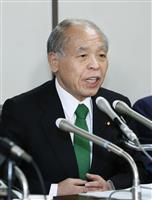 鈴木宗男氏に再審認めず 東京地裁決定 弁護団、即時抗告へ