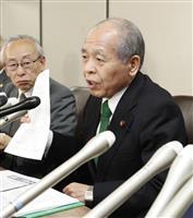 「極めて遺憾」鈴木宗男氏、再審認めない東京地裁決定を批判