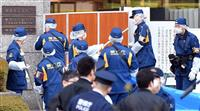 東京家裁で女性刺される 男の身柄を確保 警視庁