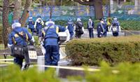 東京家裁で刺された離婚調停中の妻が死亡 逮捕の米国籍夫も両手首を切り、一旦釈放