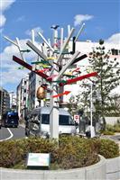 「命を守る矢印」アートで帰宅困難者誘導 東京・渋谷区