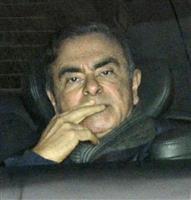 ゴーン被告、9月にも初公判 報酬過少記載事件
