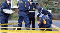 東京家裁で離婚調停中の妻刺され死亡 殺人未遂容疑で米国籍の男を現行犯逮捕