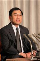 最高裁判事就任の宇賀氏が会見「身の引き締まる思い」