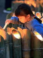 【社説検証】東日本大震災から8年 産経は「復興の取り組み次代に」/「災害対応の専門組織…