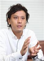 【AYA世代】「がんノート」岸田徹さん 長いトンネルに一筋の光