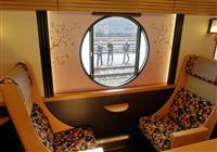 阪急、「雅洛」公開 23日から京都線で土日祝限定