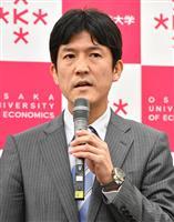 大阪経済大「全国最年少」の学長就任 山本俊一郎氏