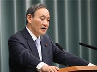 菅長官「東京五輪を歴史に残る最高の大会に」 竹田会長退任表明で