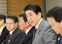 安倍晋三首相「正真正銘、3期で最後」 自民党総裁4選を否定
