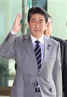 安倍首相「自衛隊明記し、責任果たす」 憲法シンポにメッセージ
