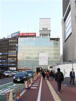 公示地価 政令3市で上昇続く 県西など下落 二極化鮮明 神奈川