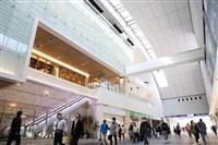 公示地価 駅前再開発の牽引効果 神奈川