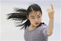紀平ら日本勢が調整 世界フィギュアがペアSPで開幕