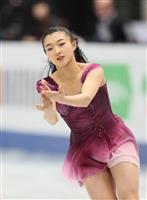 日本勢の先陣切った坂本花織が暫定1位 フィギュア世界選手権女子SP