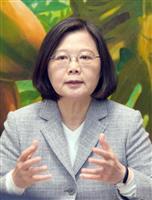 台湾・蔡英文総統、21日から太平洋外遊
