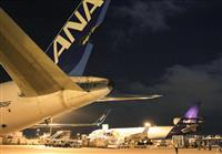 成田空港で貨物機同士接触 けが人なし
