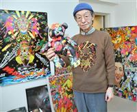 【自作再訪】田名網敬一さん「BLOW UP」 都市と肉体が先行した60年代