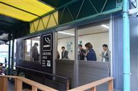 神田のオフィス街に「移動式」喫煙所 都が補助、1千万円かけ整備