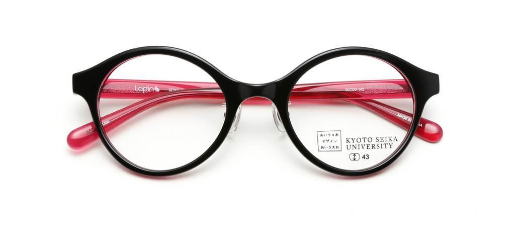京都精華大生、メガネ考案 眼鏡市場と商品化