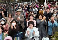 統一地方選がスタート 11道府県知事選が告示