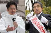 大阪府知事選 届け出2氏が大阪市内で第一声