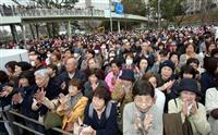 大阪ダブル選、万博控え関西財界も注視