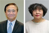 神奈川県知事選が告示 黒岩氏、岸氏の一騎打ちに