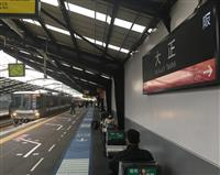 【時刻表は読み物です】関西一円、平成から明治の旅 「元号駅」あれこれ