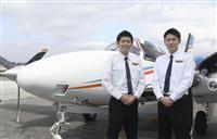 双子兄弟、被災地から飛び立つ 崇城大在学中に地震発生「熊本に恩返しを」