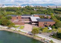 福岡市美術館きょうオープン