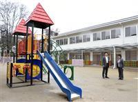 福祉への思い受け継ぐ 来月、岡山に「えがお保育園」開園 故渡辺さんの著作権収入活用